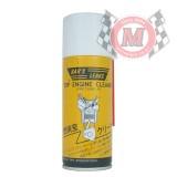 바스 Bars 거품식 엔진크리너(가솔린,LPG/디젤)