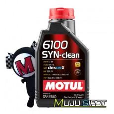 모튤 6100 SYN-clean 5W40 [1L]