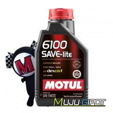 모튤 6100 SAVE-lite 5W20 [1L]