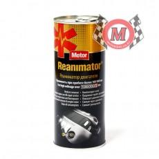 울버 Motor Reanimator[400ml]