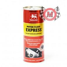 울버 Motor Flush Express[1L]