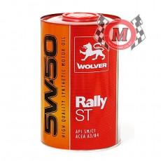 울버 Rally ST 5W50[1L]