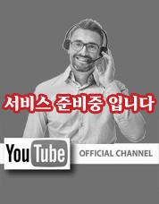 무주지포트 유튜브