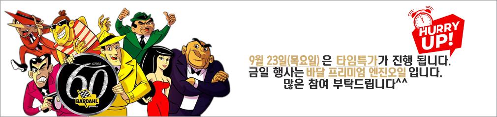 JTBC 방영