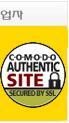 SSL보안